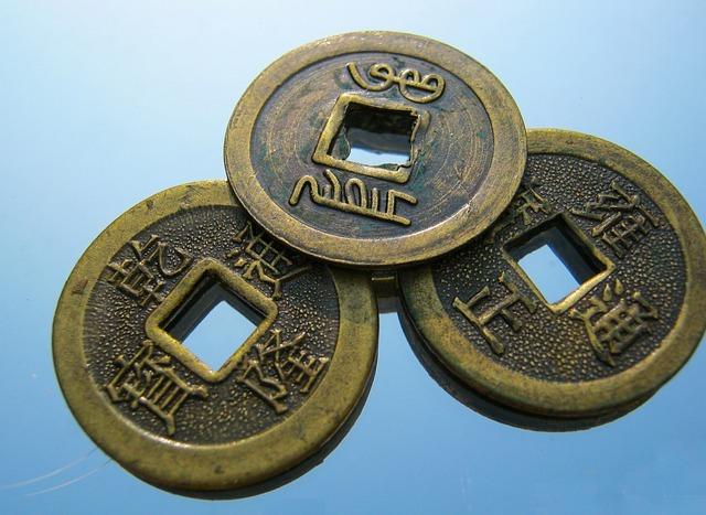 Anciennes pièces de monnaie